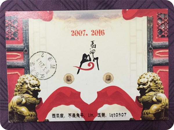 2015-12-14 192428